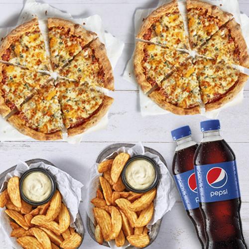 2 Pizzas individuales especialidades + 2 patatas grill + 2 bebidas de 50cl