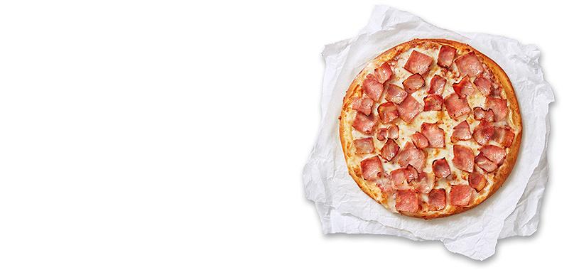Pizza Jamón-Bacon Sin Gluten